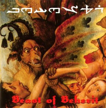 BEHERIT - Complete Worxxx : Beast Of Beherit