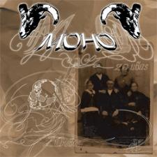MOHO - 20 Unas