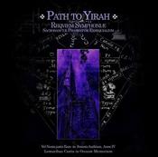 SYMPHONIA SACROSANCTA PHASMATVM - Path To Yirah