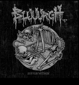 BLUUURGH - Suffer Within, 25 Years Of Suffering