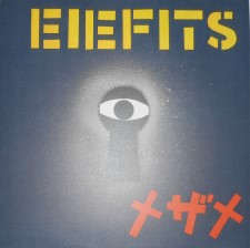 EIEFITS - Mezame