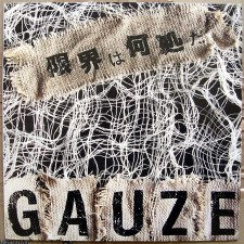 GAUZE - Genkai Wa Doko Da