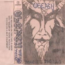 OBERON - Techen Metal