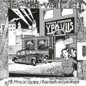YPO-VIIS - Me Myytiin Itsemme