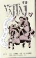 YATTAI - 50 Love Hymns For Grindheads