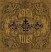 SACROCURSE - Gnostic Holocaust